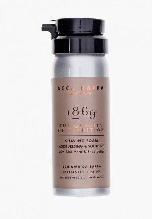 Пена для бритья Acca Kappa 1869 50 мл