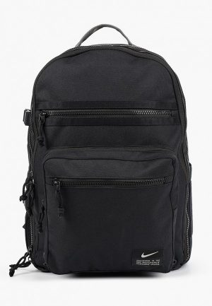 Рюкзак Nike NK UTILITY POWER BKPK